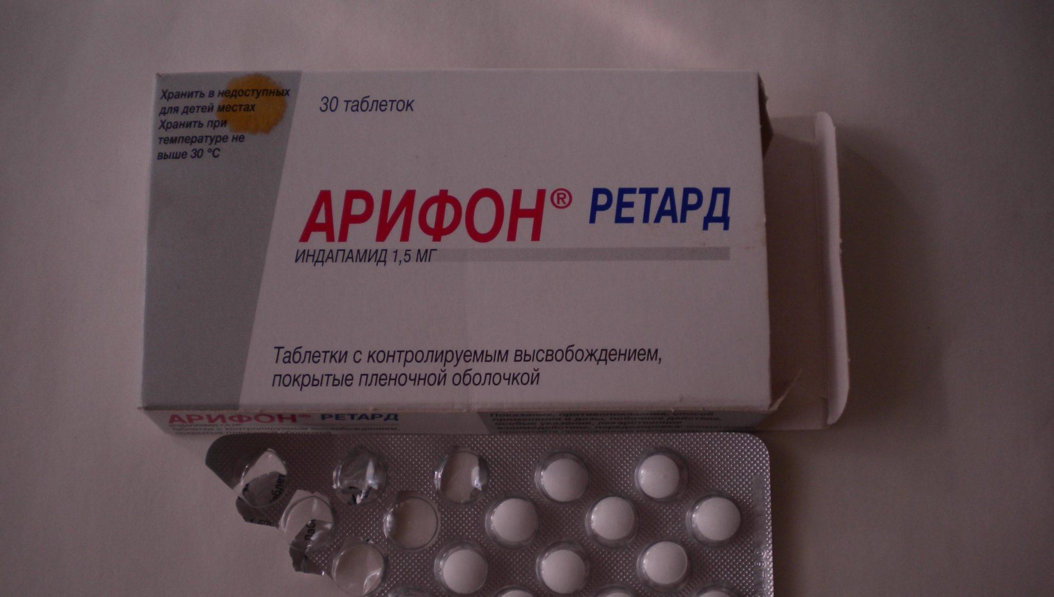 препараты выводящие паразитов организма человека
