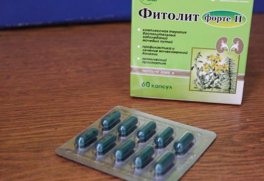 самое свежее названия лекарственных препаратов для лечения кисты в почке чулки Маша