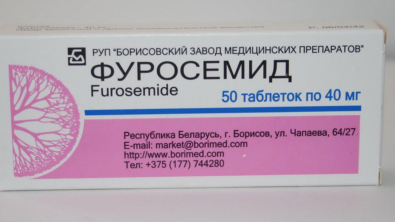какие лекарства от паразитов эффективные