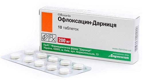 амоксициллин при инфекциях мочеполовой системы