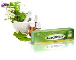 Лекарства для мочеполовой системы: лечение, профилактика